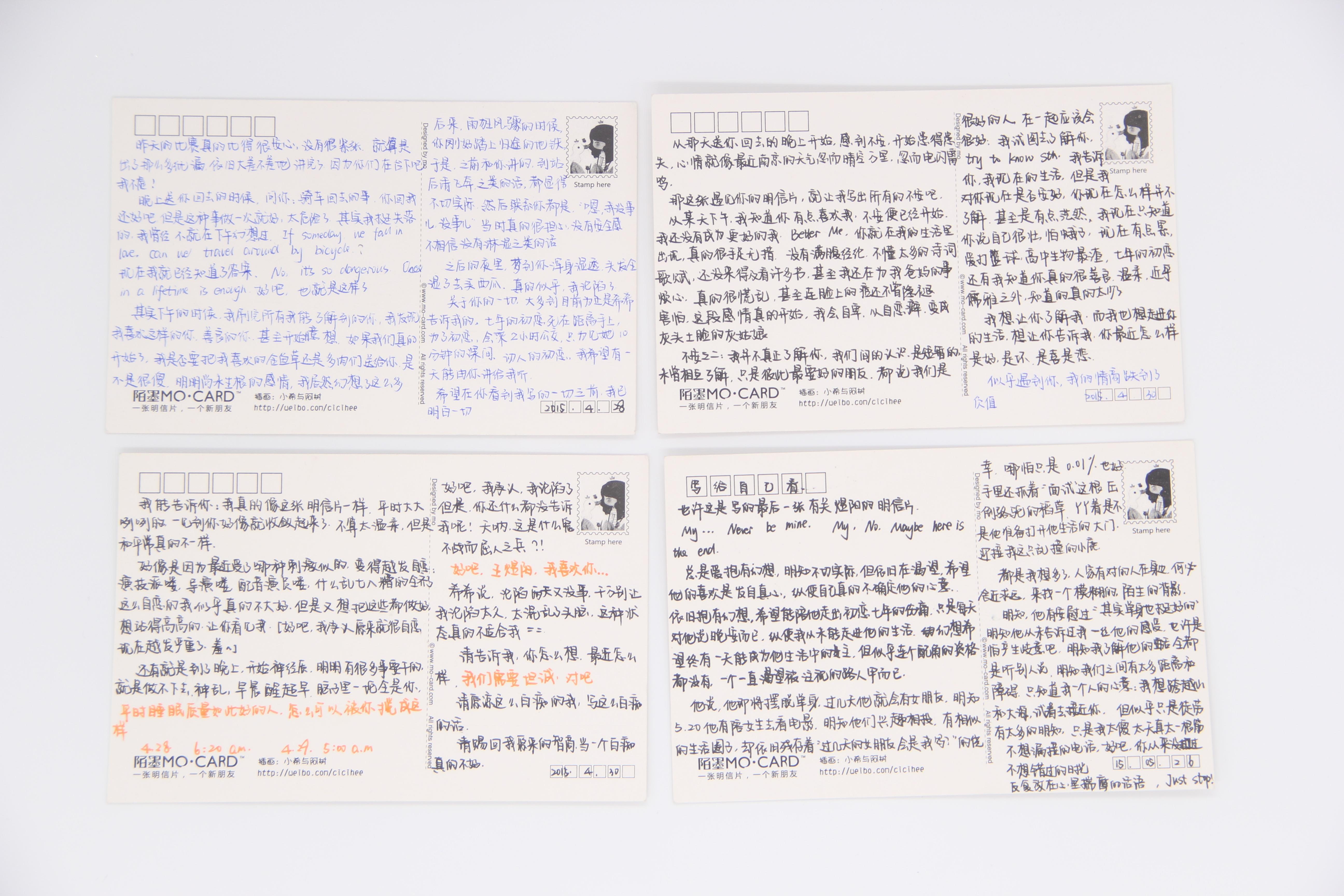 # 十张明信片,记录着我认真喜欢一个人的心。